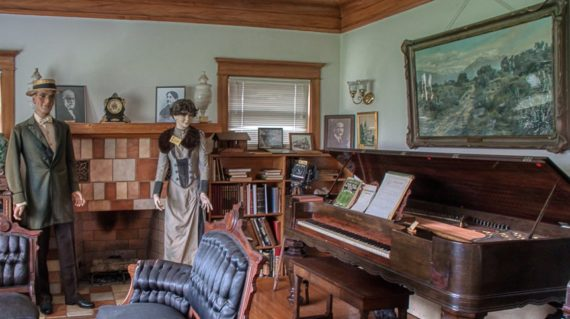 Durrell House – Azusa, CA